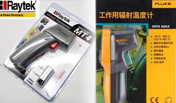 mt4红外测温枪