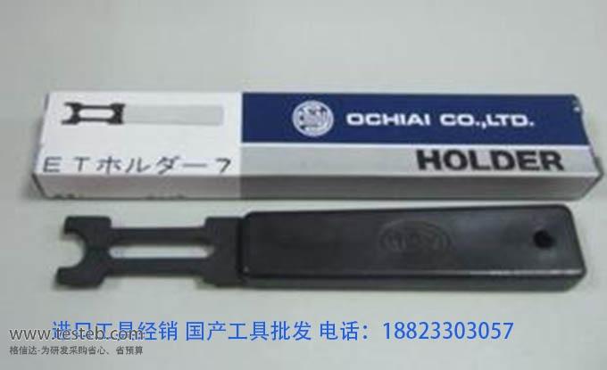 eth-7 日本e型卡簧钳