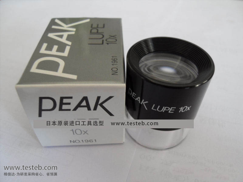 PEAK-1961 放大镜/显微镜