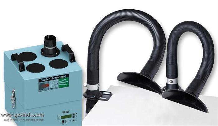 Zero-Smog-4V 焊锡吸烟仪