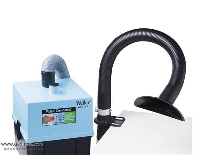 WFE2ES 焊锡吸烟仪