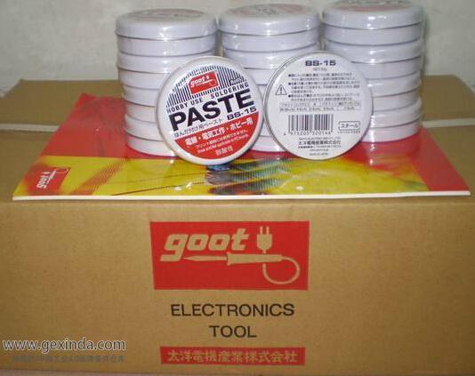 BS-850 焊接材料
