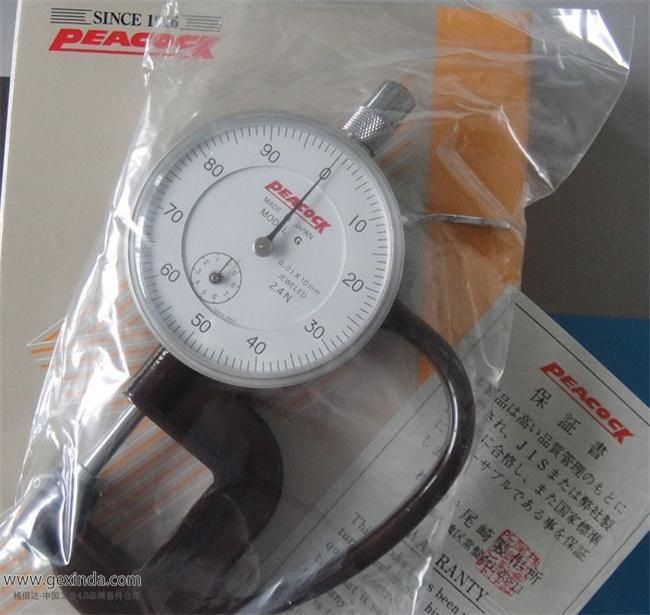 PG-10 厚度计/测厚规