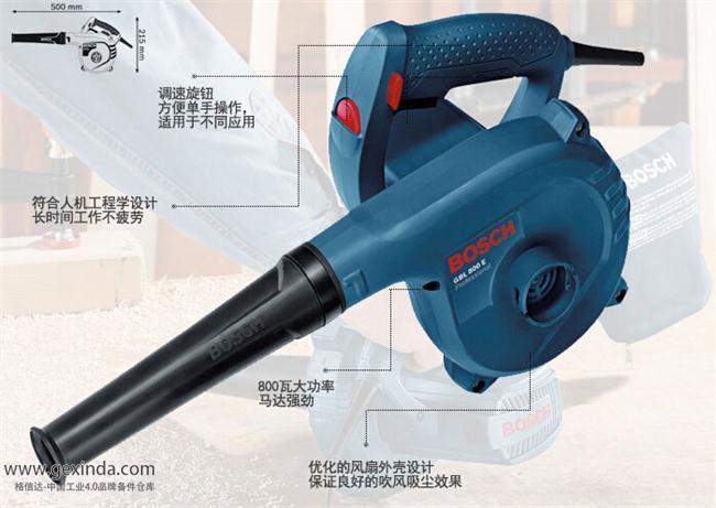GBL800E 热风枪