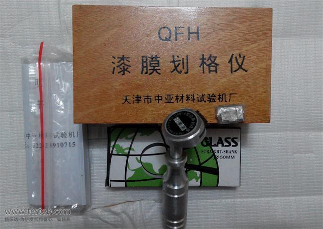 QFH 厚度计/测厚规