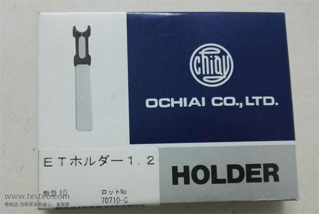 ETH-1.2 日本e型卡簧钳