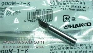 900M-T-K 烙铁头