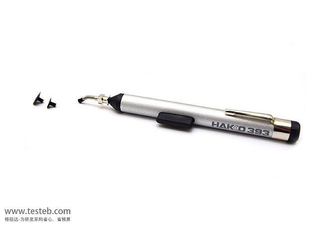 HAKKO393 真空吸笔