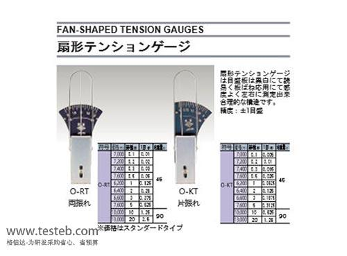 O-RT10N 弹簧秤/拉力棒
