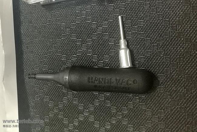 HV-KIT-B 真空吸笔