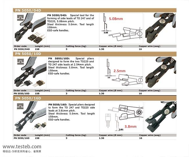 PN-5050-16 元件引脚成形钳