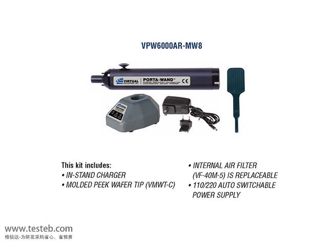 VPW6000AR 真空吸笔