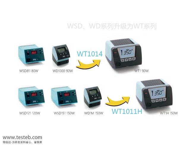 WT1011H 焊台