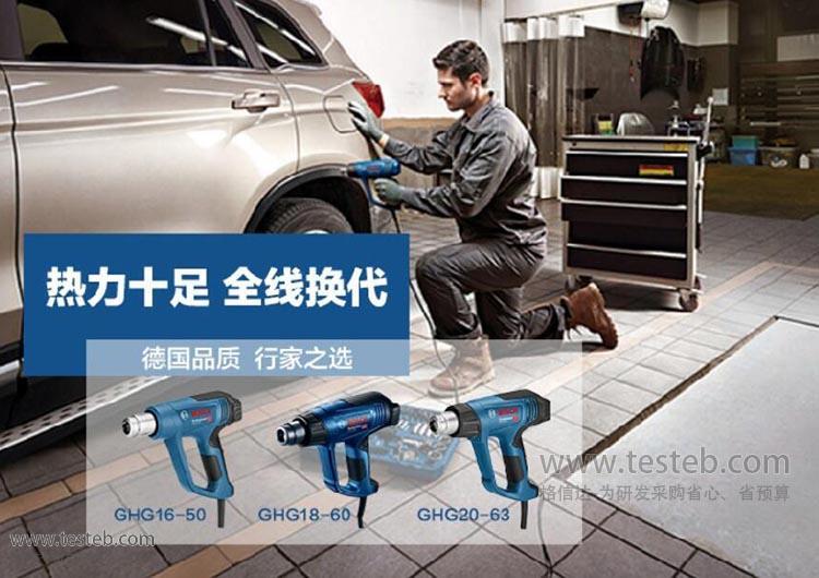 GHG20-63 热风枪