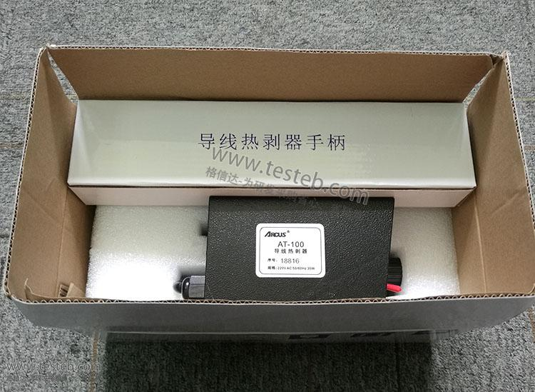 AT-100C 热剥器热剥钳