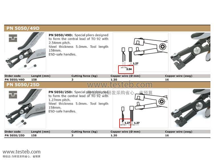 PN5050-49 元件引脚成形钳