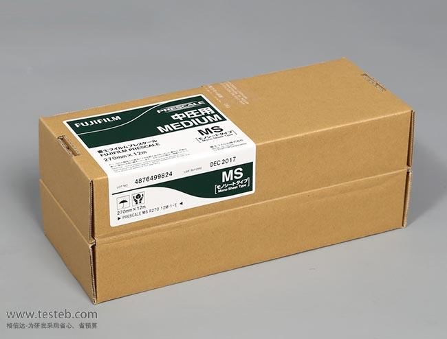 Fujifilm-MS-HS 感压纸