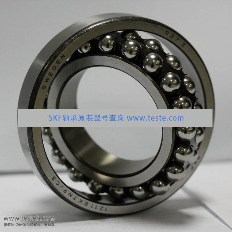 SKF-1211EKTN9 轴承/单元/轴承座