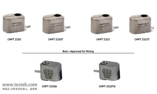 CMPT2310T 振动传感器