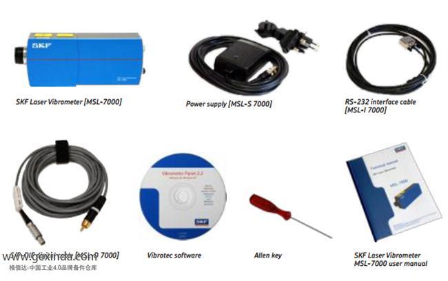 MSL-7000 振动传感器
