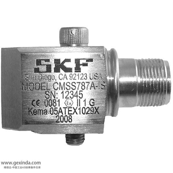 CMSS787A-D2振动传感器