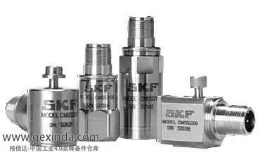 CMSS732A 振动传感器
