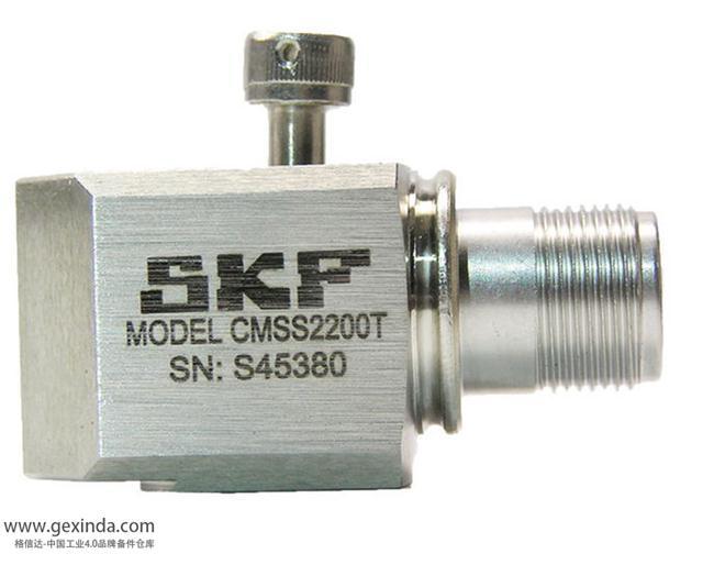 CMSS2200 振动传感器