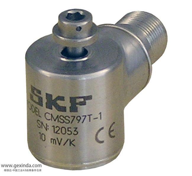 CMSS797T-1 振动传感器