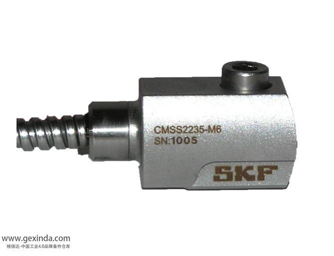 CMSS2235 振动传感器