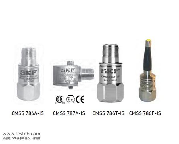 CMSS786A-IS 振动传感器