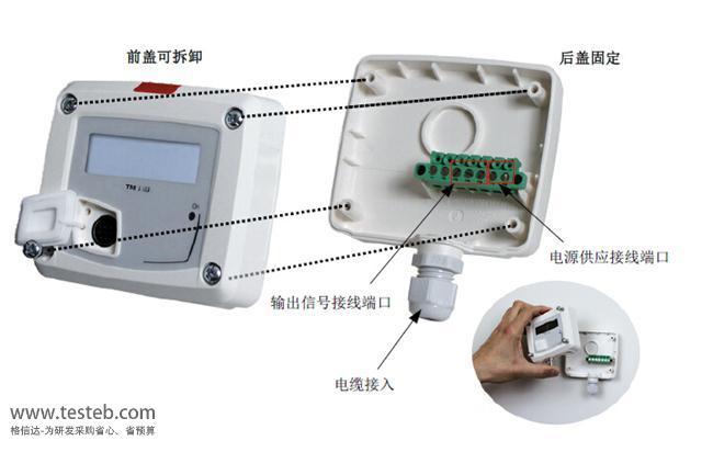 TM110 温度变送器