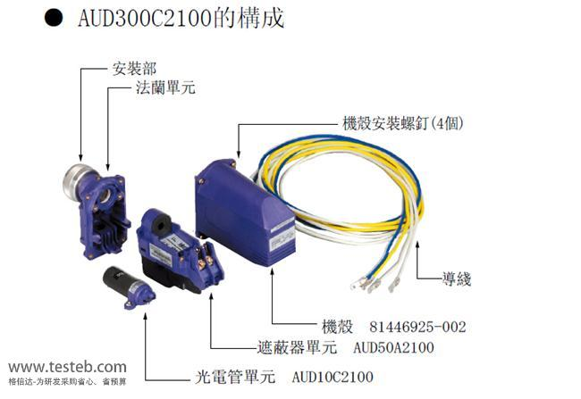 AUD300C1000 火焰探测器