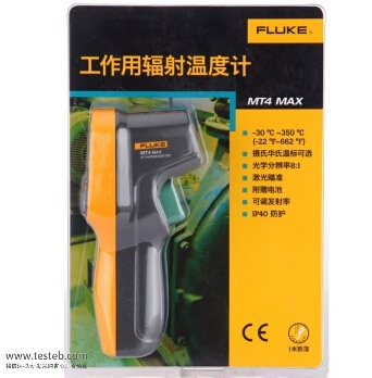 flukemt4便携式测温枪
