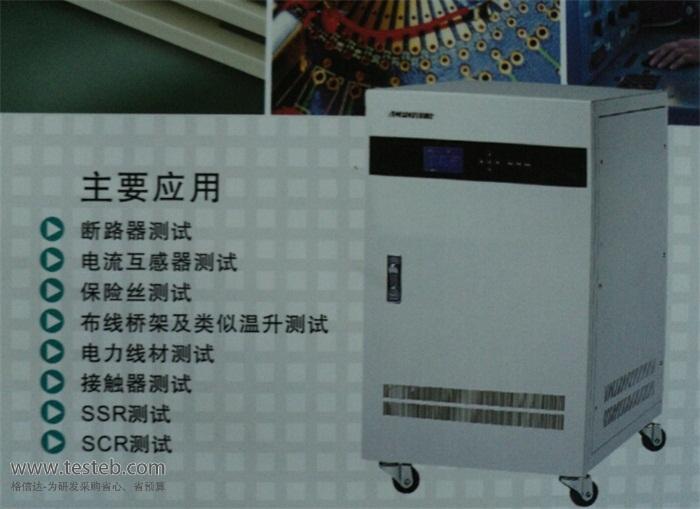 apc-10kb 交流稳压/变频电源