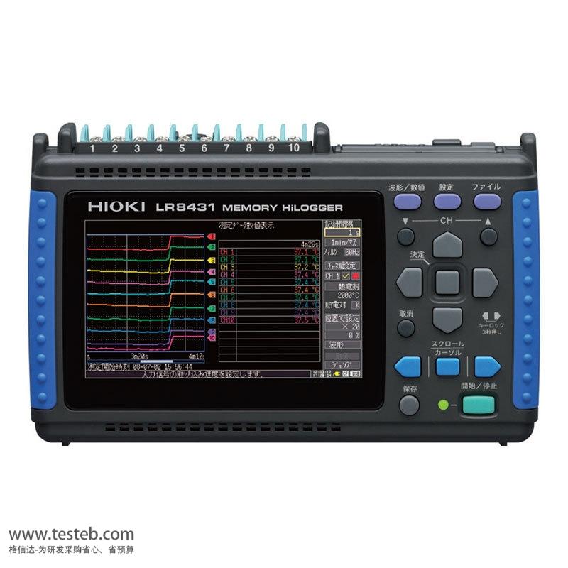 HIOKI-LR8431-30 数据采集器