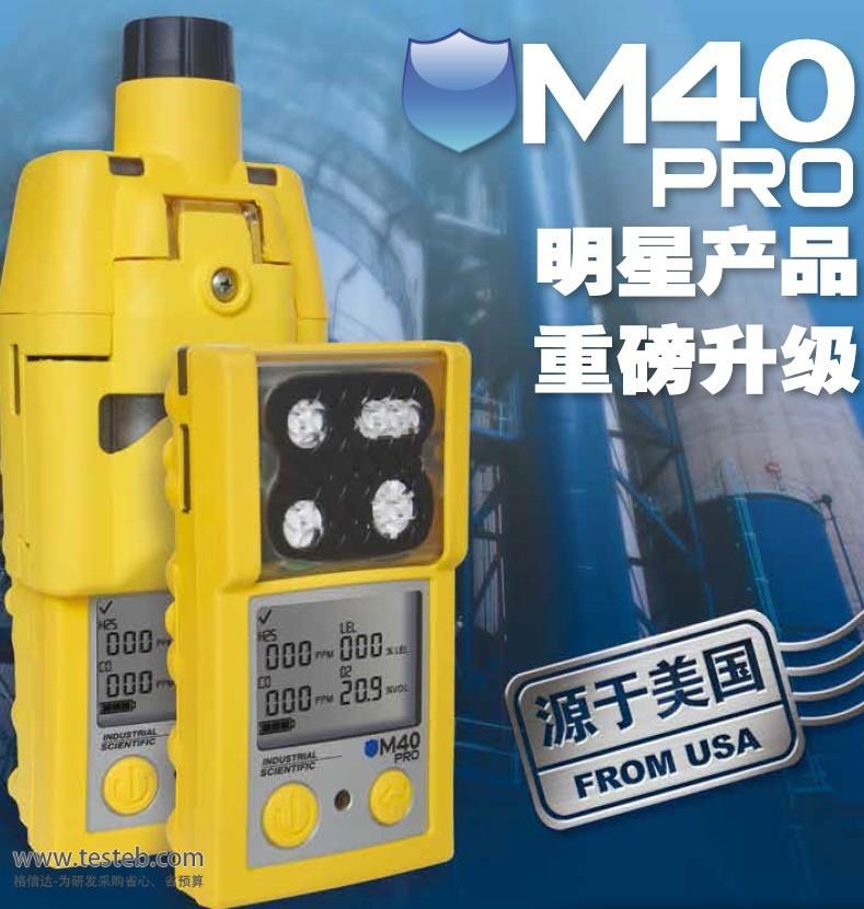 Indsci-M40 气体检测仪