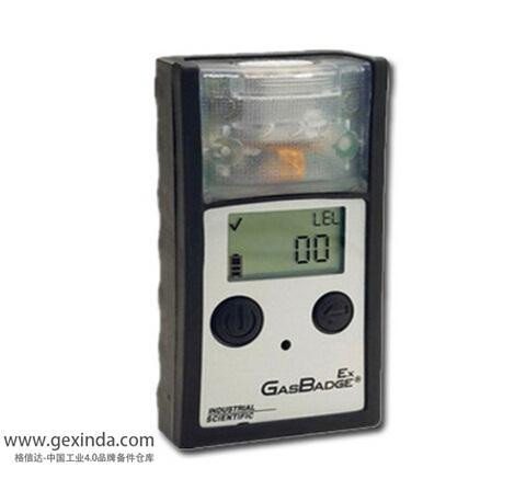 GB90EX 气体检测仪
