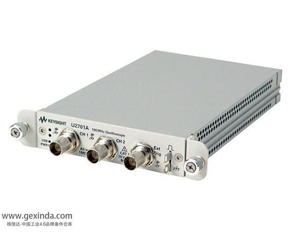 U2701A 数字示波器