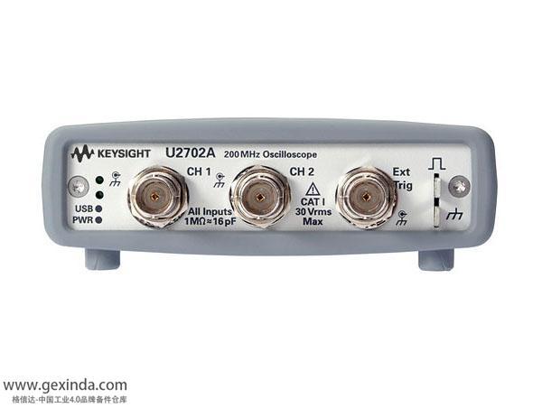 U2702A 数字示波器