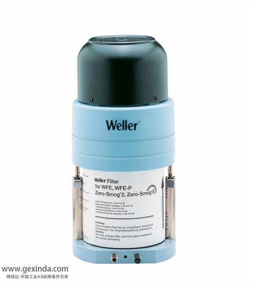 WFE-P 焊锡吸烟仪