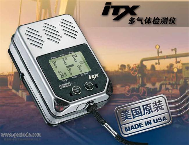 iTX 气体检测仪