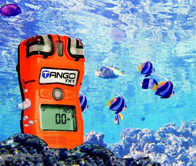 TX1 气体检测仪