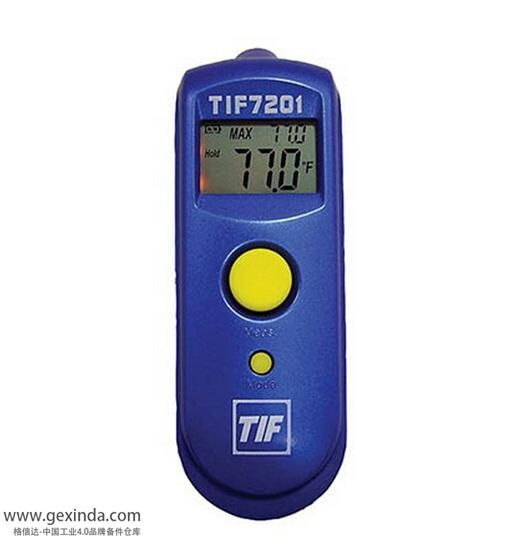 7201 便携式测温枪