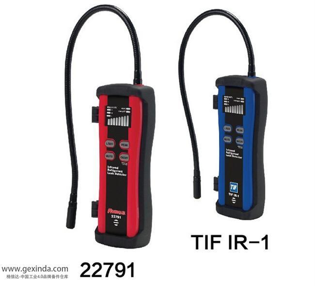 IR-1 气体检测仪