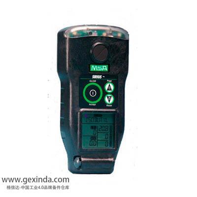 Sirius-PID 气体检测仪