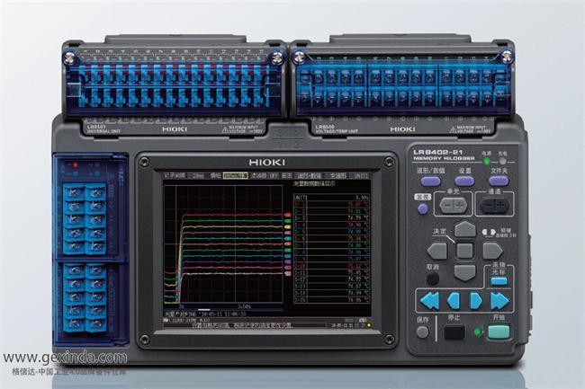 LR8400-21 数据采集器