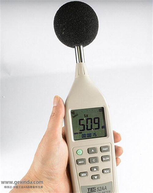 TES52A 噪音计/分贝计