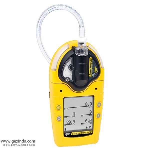 GasAlertMicro5-PID 气体检测仪