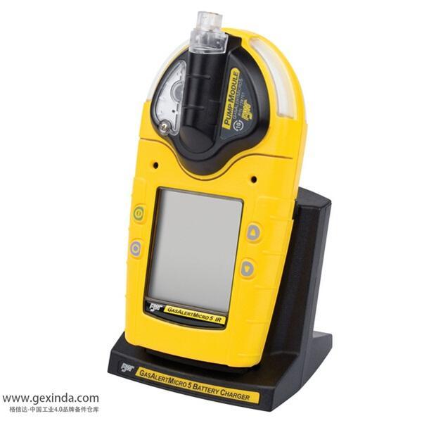 GasAlertMicro5-IR 气体检测仪
