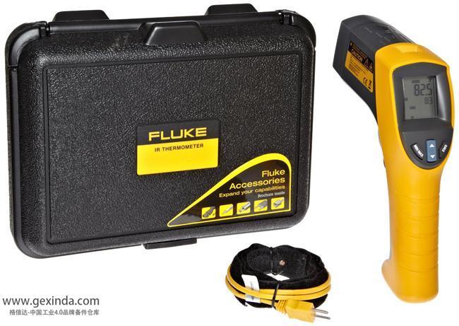 fluke561 便携式测温枪